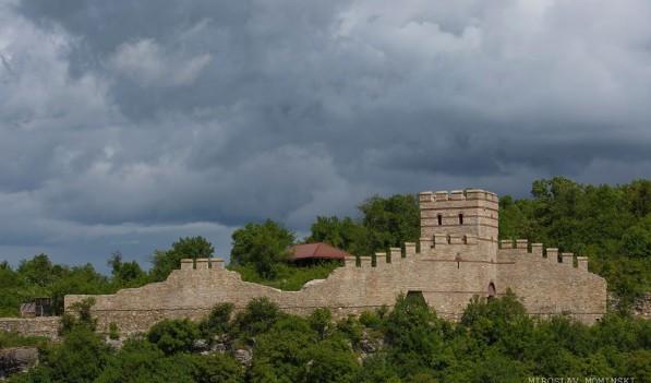 Хълма Трапезица
