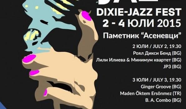 ОСМИ ДИКСИ ДЖАЗ ФЕСТ - Велико Търново 2015 (2-4 юли)