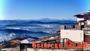 Болярско село Арбанаси